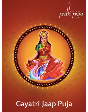 Gayatri Mantra Jaap Puja