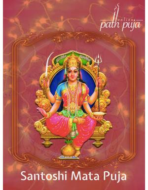 Santoshi Mata Puja